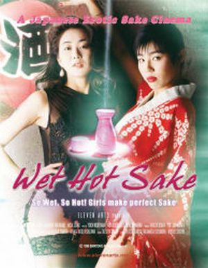 "... mentioning ""Wet Hot Sale,"" a raunchy Japanese sex comedy which manages ..."