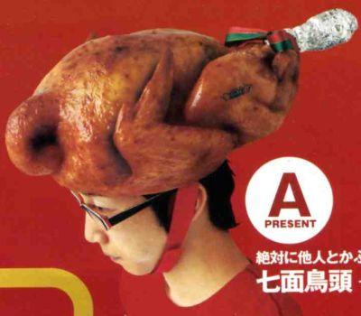 turkey.jpg?w=450