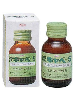 buy cheap kamagra without prescription